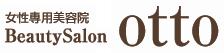 米沢市女性専用美容院ビューティーサロンオット/Beauty Salon otto