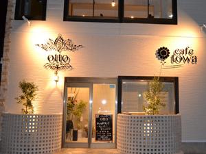 米沢市女性専用美容院ビューティーサロンオット/Beauty Salon ottoの概要ページへ